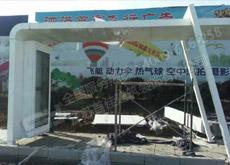 泗洪县客运总站亚博体育app地址正在安装中